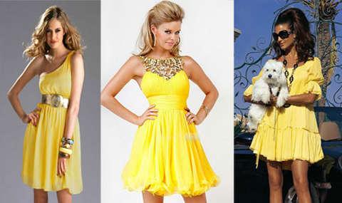 Фотография желтого платья