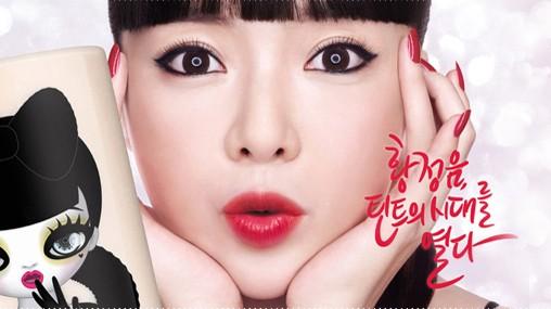 Фото корейской косметики